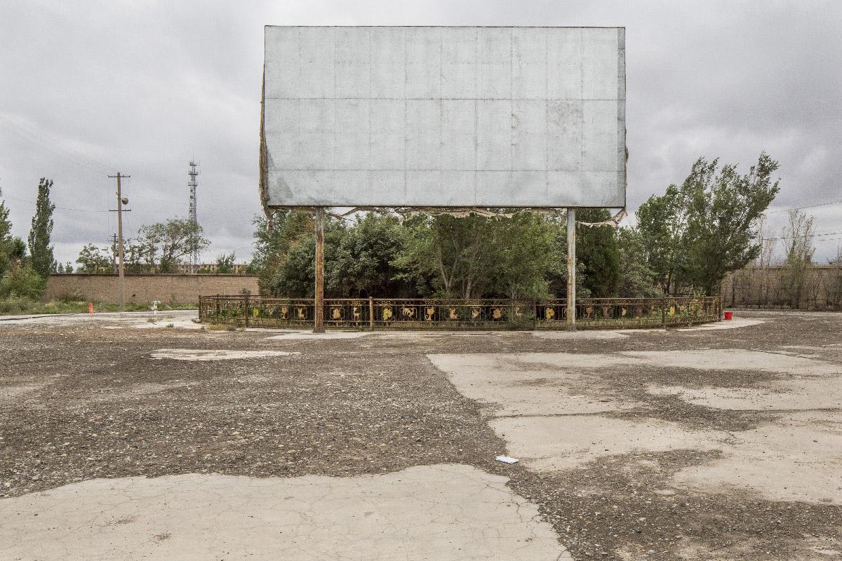 ancienne usine de produits chimiques
