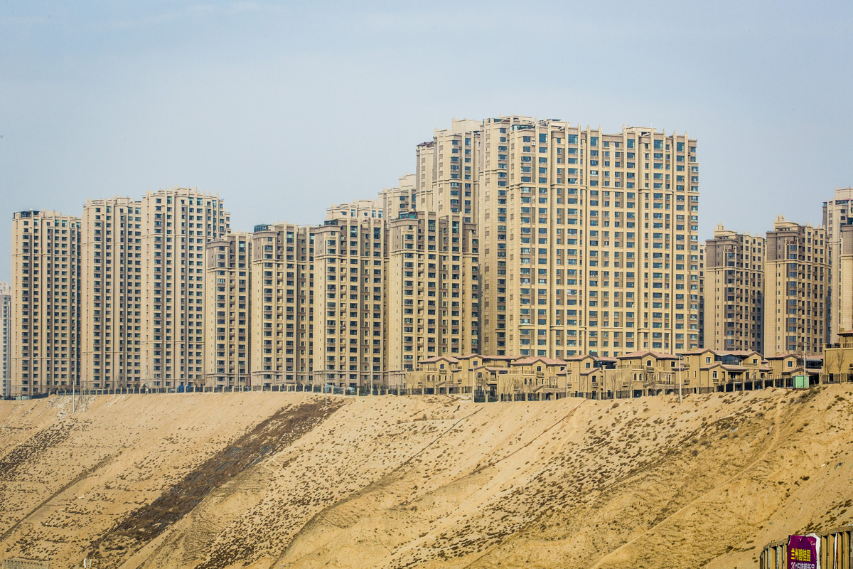 The Future of Lanzhou – Urbanization in the Chinese North West