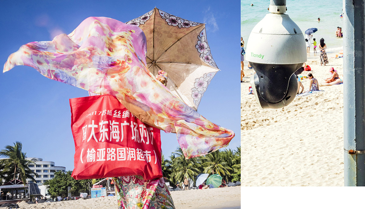 Fake Life - Seaside Tourism in China